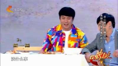 百变沈腾 艺考内幕大揭秘