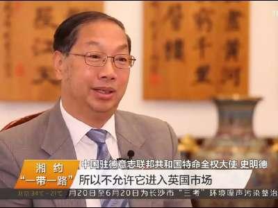 2017年05月27日湖南新闻联播