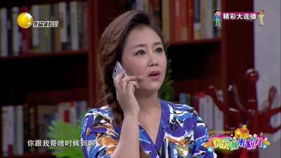 小品《满月酒》-欢乐饭米粒20170530