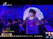 晋剧名家交响演唱会,名家荟萃,非同凡响,百听不厌!