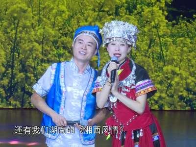 湖南省侨联与省演艺集团签订对外文化交流战略合作协议