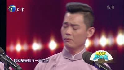 卢鑫 玉浩《别出心裁》-相声群英会20170610