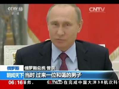 [视频]俄罗斯:普京回忆克格勃求职经历