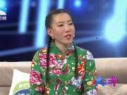 """20170628《大王小王》:""""丫蛋""""的心结"""