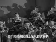 更上海 | 百乐门最后的老克勒