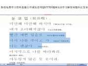 韩语入门:零基础入门常见用语快速学习