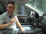 新车评网试驾本田CR-V:就两招,王牌动力+易用本色 最终版