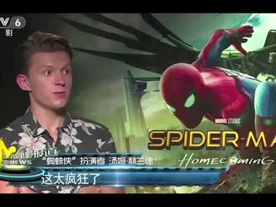 """[视频]""""小蜘蛛侠""""首周末破亿 强势登顶北美票房榜"""