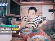 2017 MTV全球华语音乐盛典精彩预告:吴思贤 鼓鼓 迪玛希 周汤豪 许魏洲