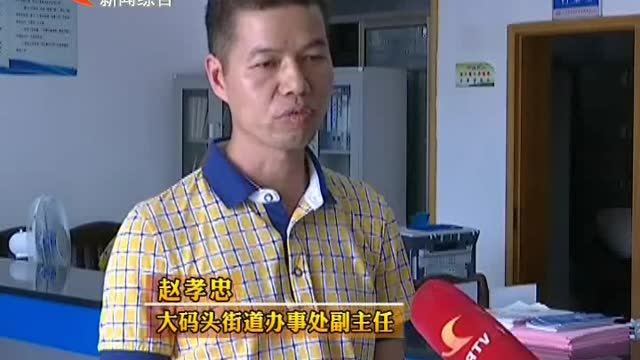 """""""文明先锋社区行""""大码头街道专场"""