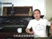 《高喷会•宇宽案例课》:中国纪录片如何在东山雄起