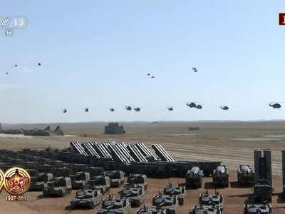 【全程回放】庆祝中国人民解放军建军90周年朱日和大阅兵