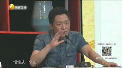 明代 青花大盘