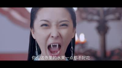《天乩之白蛇传说》首曝超长片花 杨紫任嘉伦身陷千年虐恋