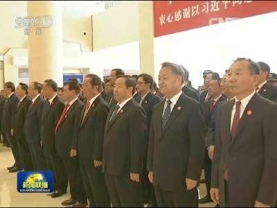 [视频]俞正声率中央代表团出席向内蒙古自治区赠送纪念品仪式