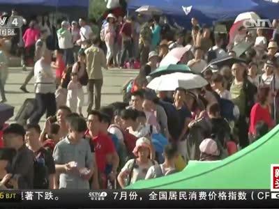 [视频]四川九寨沟7.0级地震 记者探访九寨沟县最大临时安置点