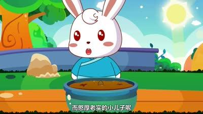 炒熟的种子-兔小贝故事