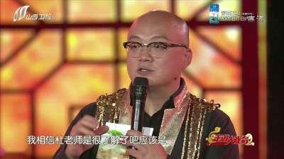 2017晋冀陕蒙二人台大赛