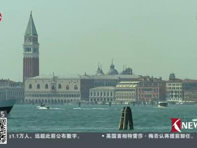 """[视频]意大利:威尼斯电影节开幕 华语影片《嘉年华》角逐""""金狮"""""""