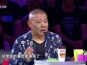 《喜乐汇》20170904:激情脱口秀别出心裁