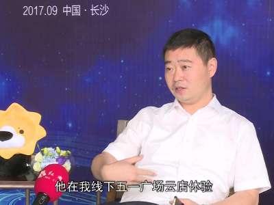 苏宁五一广场云店2.0 9月15号亮相 智慧零售引领湖南