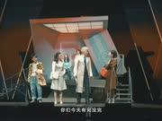 音乐剧《阿尔兹记忆的爱情》宣传片精华版