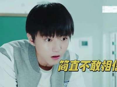 [视频]王俊凯即将18岁 粉丝绞尽脑汁应援 花式礼物最难实现的是它