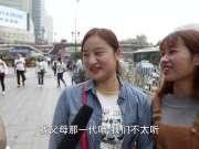 惊讶:西安街头关于秦腔的采访调研结果竟然是这样