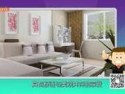 现代简约风设计攻略之家具配置要简洁时尚