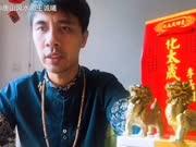 属龙人相亲众筹十一长假中秋节双节攻略唐山风水师王诚曦财位交 众筹2
