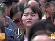《乡约》20171002:乡约重庆江津区