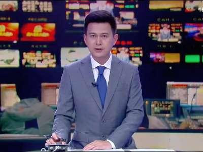 2017年10月06日湖南新闻联播