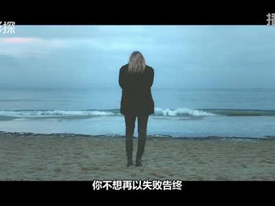 [视频]得了抑郁症,是什么感觉