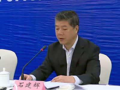【全程回放】湖南省迎接党的十九大系列新闻发布会:重点发布全省财政改革发展成果