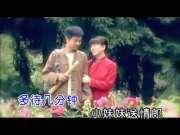 闫学晶-送情郎KTV