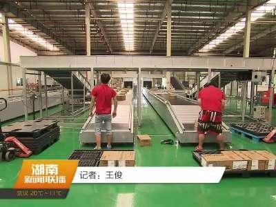 2017年10月25日湖南新闻联播