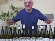 第二季4期 德国葡萄酒的前世今生