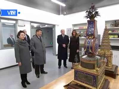 [视频]习近平和夫人彭丽媛与美国总统特朗普和夫人梅拉尼娅共同参观故宫文物医院