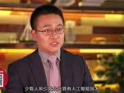 连马云都害怕的黑科技!吴亦凡王俊凯都将成为人工智能的俘虏?