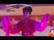 黄梅小调,万家团圆共明月——东方生命研究院中秋联欢晚会精彩节目