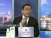 《海峡新干线》20171119:2018台北市长选情激烈