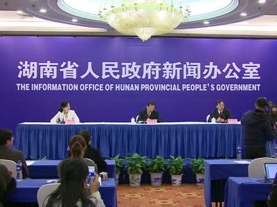 【全程回放】2017年亚太低碳技术高峰论坛筹备工作情况新闻发布会
