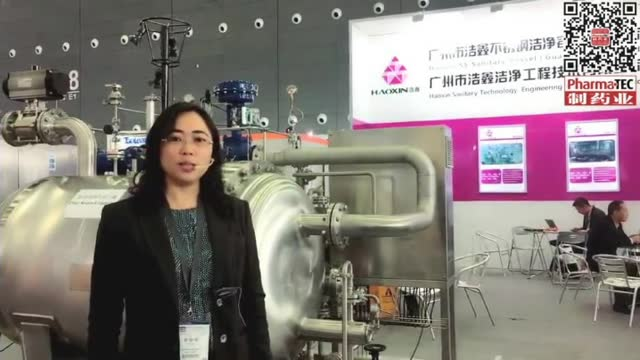 CIPM 2017 秋季:广州浩鑫销售总监 王旭华