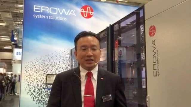 EMO2017:爱路华采访视频2
