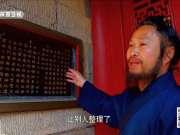 《纪录时间》20121202:崂山(二)