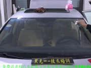 汽车贴膜教程 前风挡贴玻璃膜精细讲解教学视频