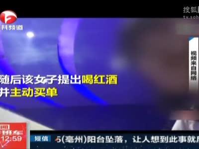 [视频]北京:酒托女月入数万 必要时出卖色相