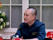 《家政女皇》20171211:京葱扒牛舌 嫩滑香浓讲究多