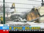 奥地利:最大天然气输气站爆炸 22人死伤