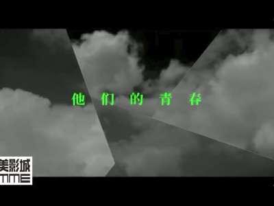 [视频]电影《芳华》12月15日精彩上映